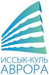 Санаторий Аврора Иссык-Куль