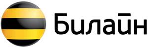 Сотовый оператор Beeline