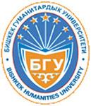 Бишкекский Гуманитарный Университет им. К. Карасаева