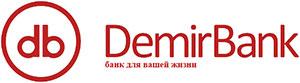Демир Кыргыз Интернэшнл банк