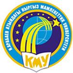 Кыргызский национальный университет имени Жусупа Баласагына