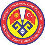 Кыргызско-Турецкий университет «Манас»