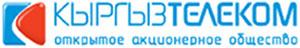 Кыргызтелеком